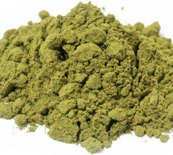 Hemp Protein Powder – Organic